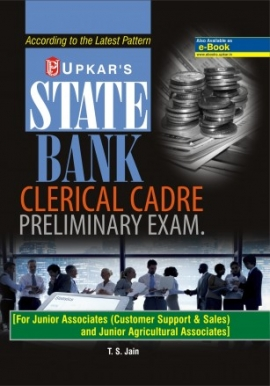 Upkar State Bank Clerical Cadre Preliminary Exam Guide
