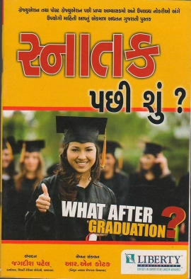 Snatak Pachhi Shu ? ( What After Graduation ? )