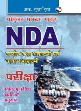 R Gupta Rastriya Raksha Academy & Naval Academy NDA-NA Pariksha Guide