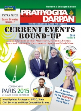 Pratiyogita Darpan  Current Events Round - up 2016  Vol-1