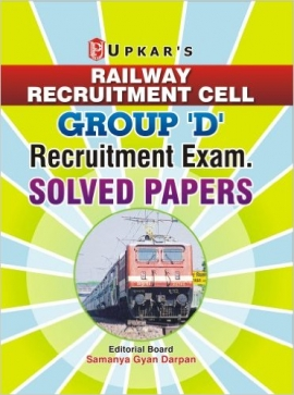Upkar RRC Group 'D' Recruitment Exam Solved Papers