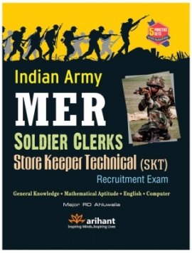 Arihant Indian Army MER Soldier Clerks Store Keeper Technical (SKT) Guide