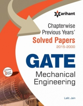 Mechanical Engineering online free essay grader