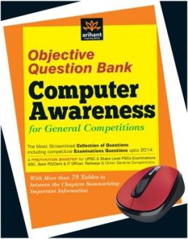 Arihant Objective Question Bank On Computer Awareness