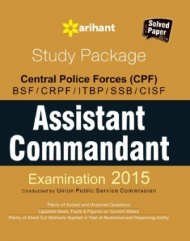 Arihant Assistant Commandant For CPF & BSF/CRPF/ITPB/SSB/CISF Examination Guide
