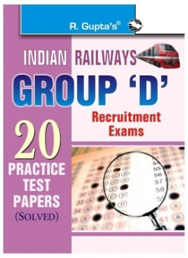 R Gupta Indian Railways Group 'D' 20 Practice Test Papers