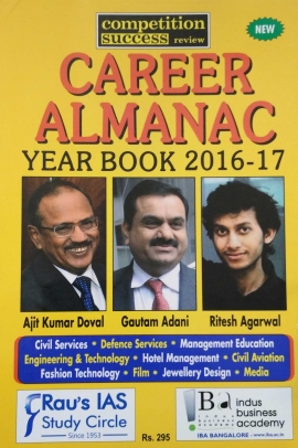 Competition Success Review Career Almanac Year Book 2016-17