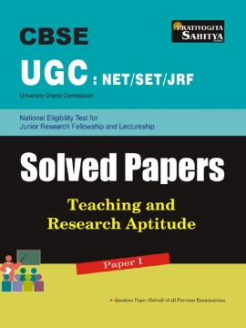 P SAHITYA UGC NET SLET JRF TEACHING AND RESEARCH APTITUDE SOLVED PAPERS -1 (E)