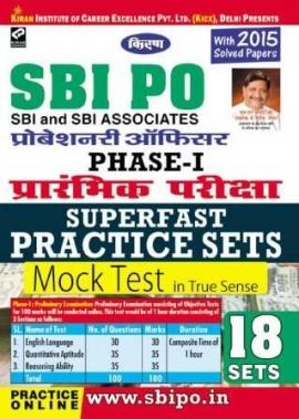 Kiran SBI PO Phase-I Prarambhik Pariksha Superfast 18 Practice Sets