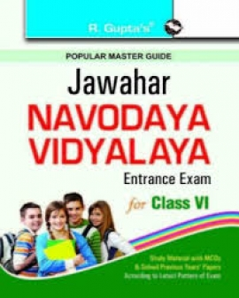 R GUPTA JAWAHAR NAVODAYA ENTRANCE TEST EXAM GUIDE CLASS - VI (E)