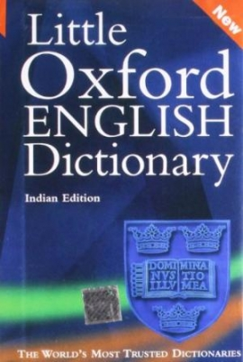 Little Oxford English Dictionary (English) Indian edition Edition
