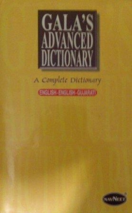 Gala's Advanced Dictionary: English-English-Gujarati