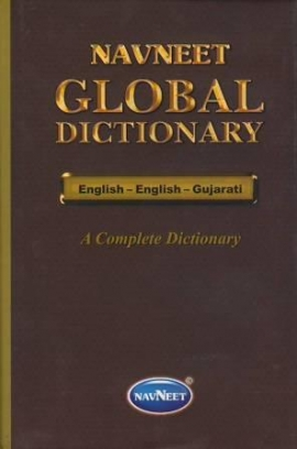 Navneet Global Dictionary - English -English Gujarati