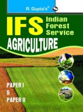 R Gupta UPSC-IFS ExamAgriculture (Including Paper I & II) Main Exam Guide (English)