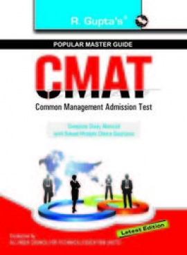 R Gupta CMAT (Common Management Admission Test) Guide (English)