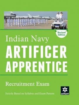 Arihant Indian Navy Artificer Apprentice Recruitment Exam