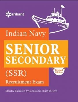 Arihant Indian Navy Secondary (SSR) Recruitment Exam