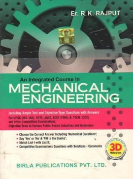 Mechanical Engineering (English)