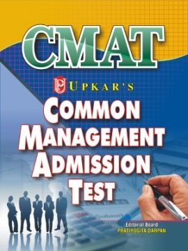 Common Management Admission Test (CMAT) (English)
