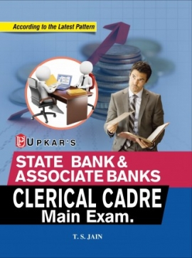 State Bank and Associate Banks Clerical Cadre Main Exam