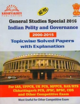 Indian Polity And Governance Topicwise Solved Papers With Explanation Up To 2000 to 2015