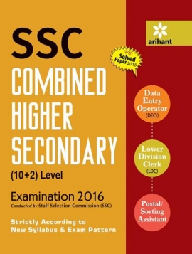 Arihant SSC Combined Higher Secondary (10+2) level Data Entry Operator (DEO), Lower Division Clerk (LDC), Postal/Sorting Assistant Examination 2016
