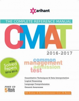 Arihant The Complete Reference Manual for CMAT (Common Management Admission Test) 2016-2017