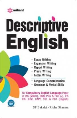 ARIHANT DESCRIPTIVE ENGLISH