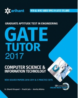 ARIHANT GATE COMPUTER SCIENCE & INFORMATION TECHNOLOGY (E)