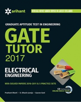Arihant GATE Tutor 2017 Electrical Engineering