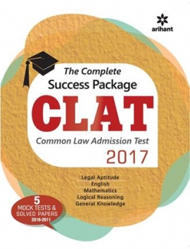 Arihant The Complete Success Package - CLAT (Common Law Admission Test) 2017