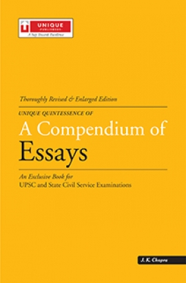 Unique A Compendium of Essays