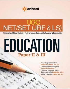 Arihant UGC NET/SET (JRF & LS) EDUCATION Paper II & III