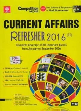 Arihant Current Affairs Refresher 2016 (January To Sepetmber 2016)