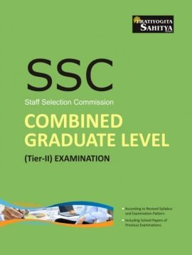 Pratiyogita Sahitya SSC Combined Graduate Level Tier -2 Exam Guide
