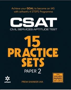 Arihant 15 Practice Sets - CSAT Paper-2 (Civil Services Aptitude Test)