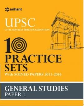 Arihant UPSC 10 Practice Sets - General Studies Paper-1