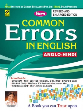 Kiran's Common Errors In English Anglo – Hindi