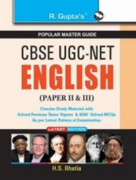 R Gupta CBSE UGC NET English Paper 2 & 3 Exam Guide