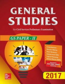 Mc Graw Hill General Studies Paper - 2 For ( Civil Services Preliminary Examination 2017 )