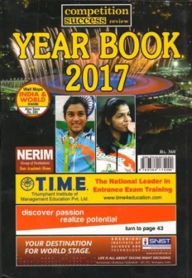 Competition Success Review Year Book 2017