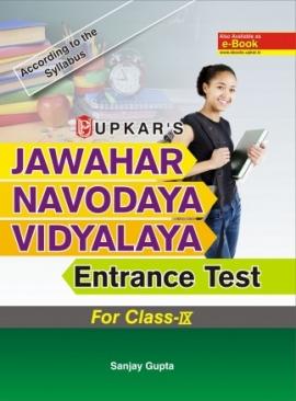 Upkar Jawahar Navodaya Vidyalaya Entrance Test For Class- IX Guide
