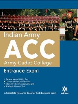 Arihant Indian Army ACC Entrance Exam