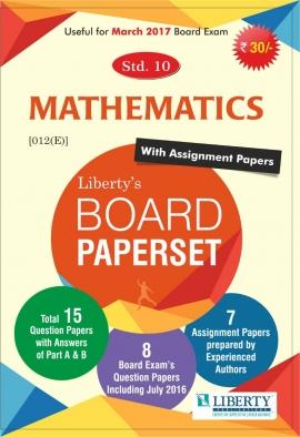 Liberty Std. 10 English Medium Gujarat Board Mathematics Paper Set (With Assignment Paper)