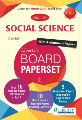 Liberty Std. 10 English Medium Gujarat Board Social Science Paper Set (With Assignment Paper)