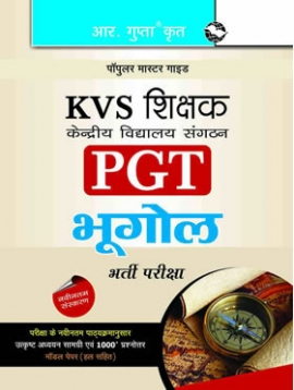 R Gupta  KVS: Teachers (PGT): Geography Guide