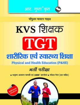R Gupta  KVS: Teachers (TGT): Physical & Health Education Guide