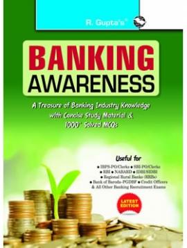 R Gupta  Banking Awareness