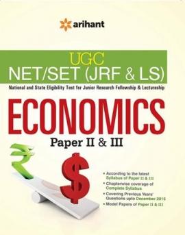 Arihant UGC NET/SET (JRF & LS) - ECONOMICS Paper II & III