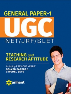 Arihant UGC NET/JRF/SLET General Paper-1 Teaching & Research Aptitude